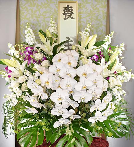 喪主様籠花ホワイト
